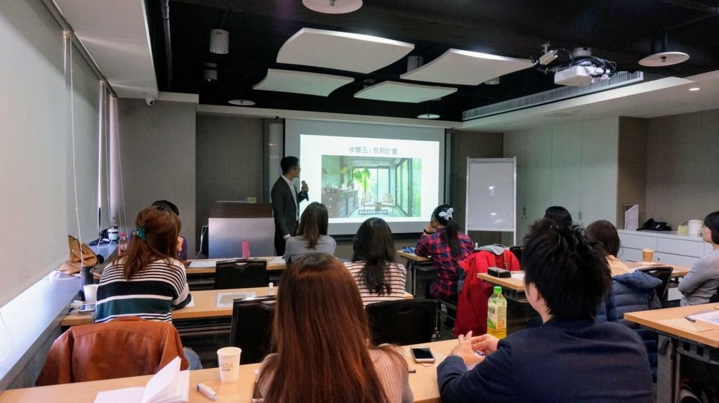 【輕佈置】臺北一班課程紀錄 3
