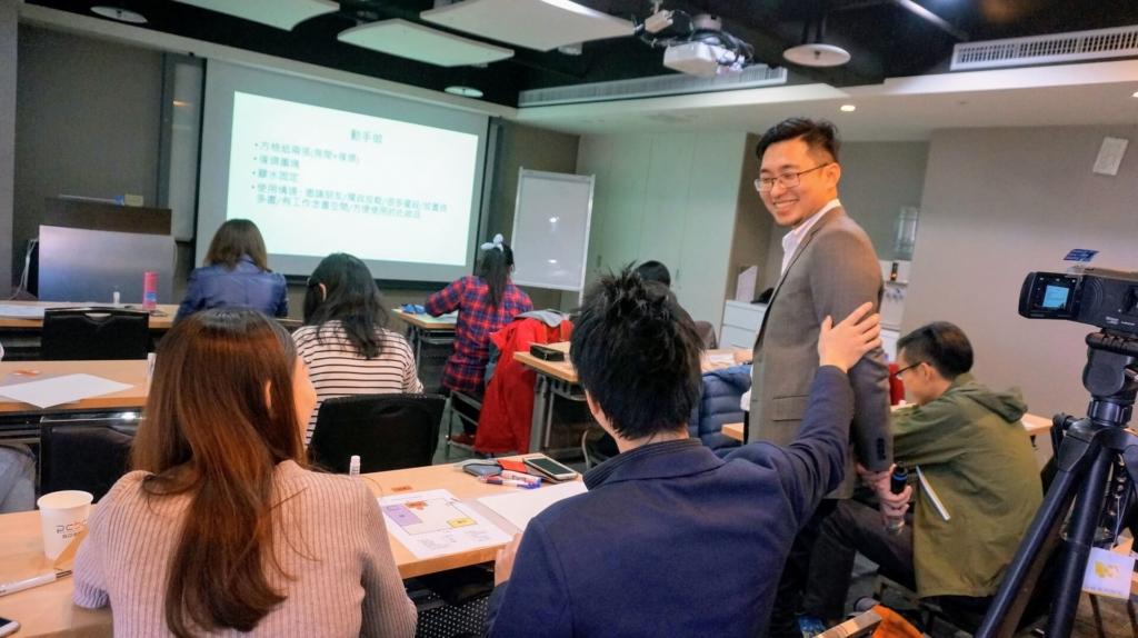 【輕佈置】臺北一班課程紀錄 5