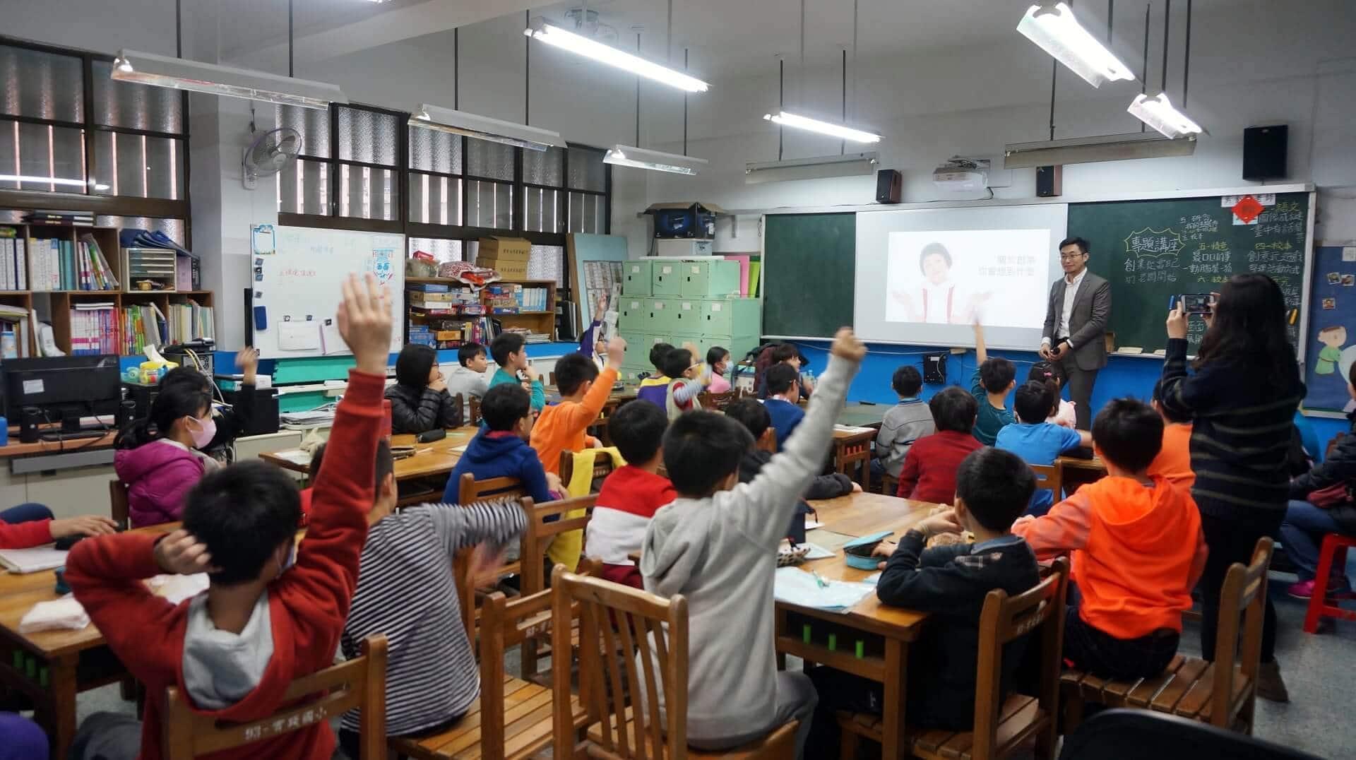 【專題演講】新北市板橋區實踐國小 3
