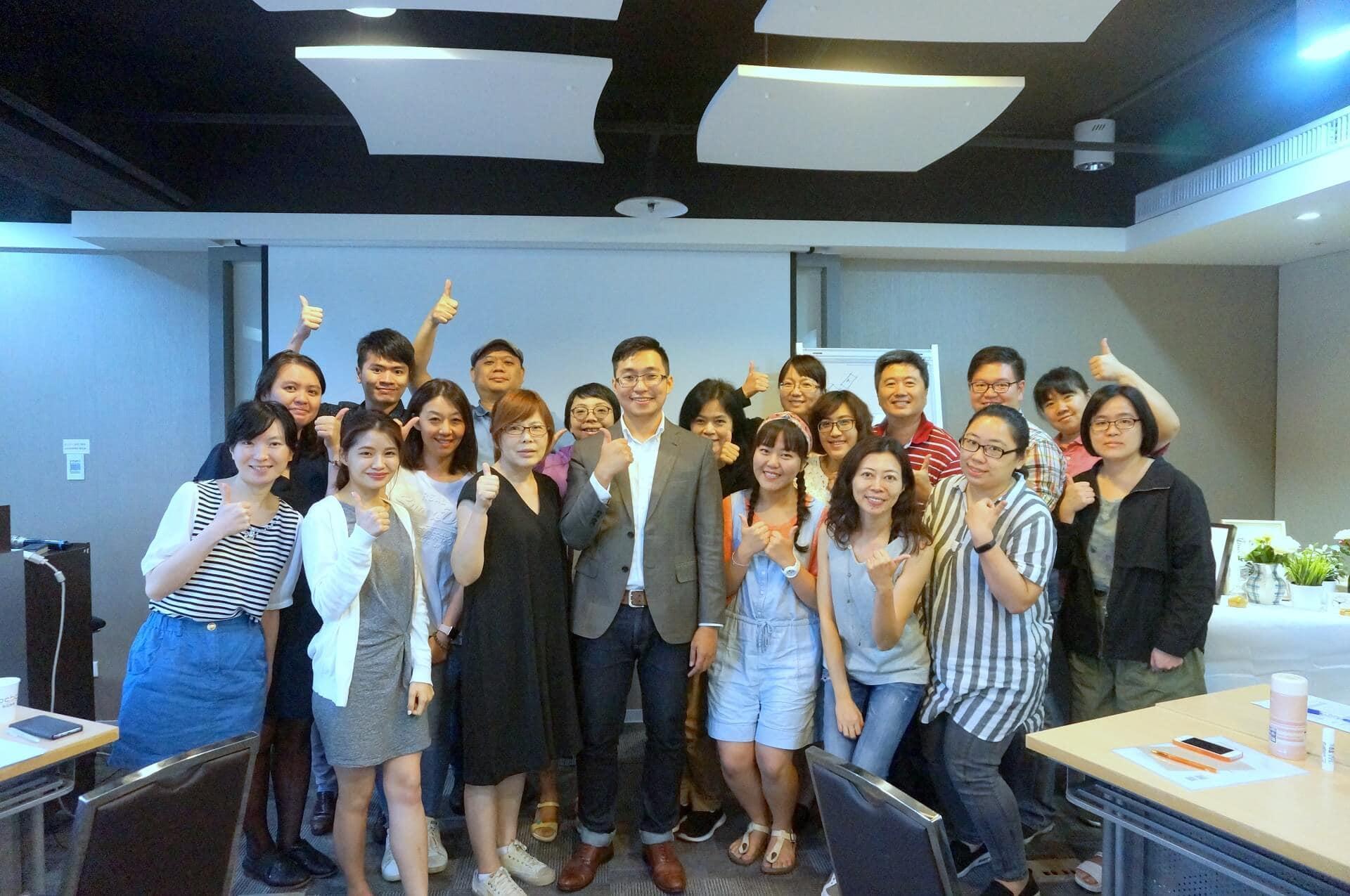【輕佈置】臺北二班課程紀錄 1