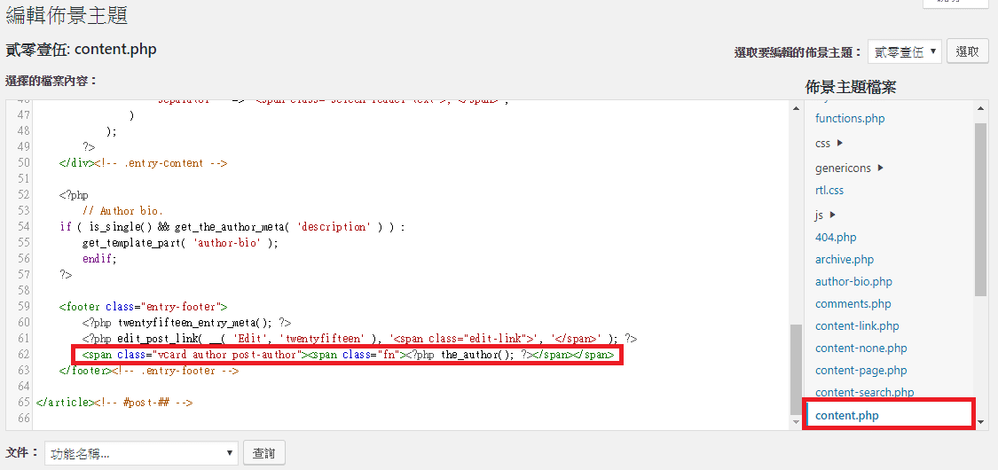 fix-missing-author