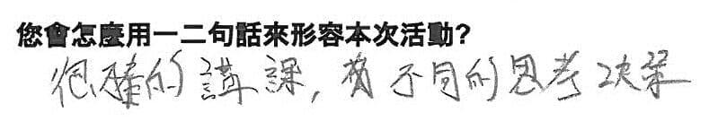 棋奕力-建築設計的快速決策-臺中場 7