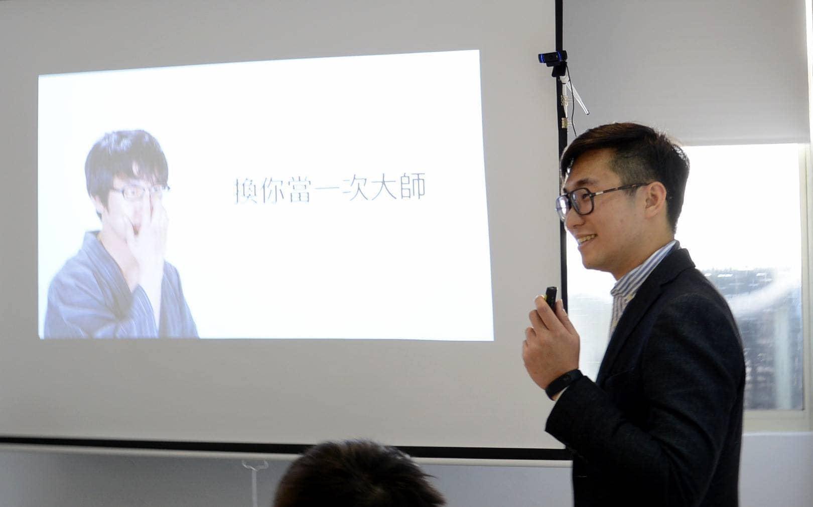 棋奕力-建築設計的快速決策-臺中場 2