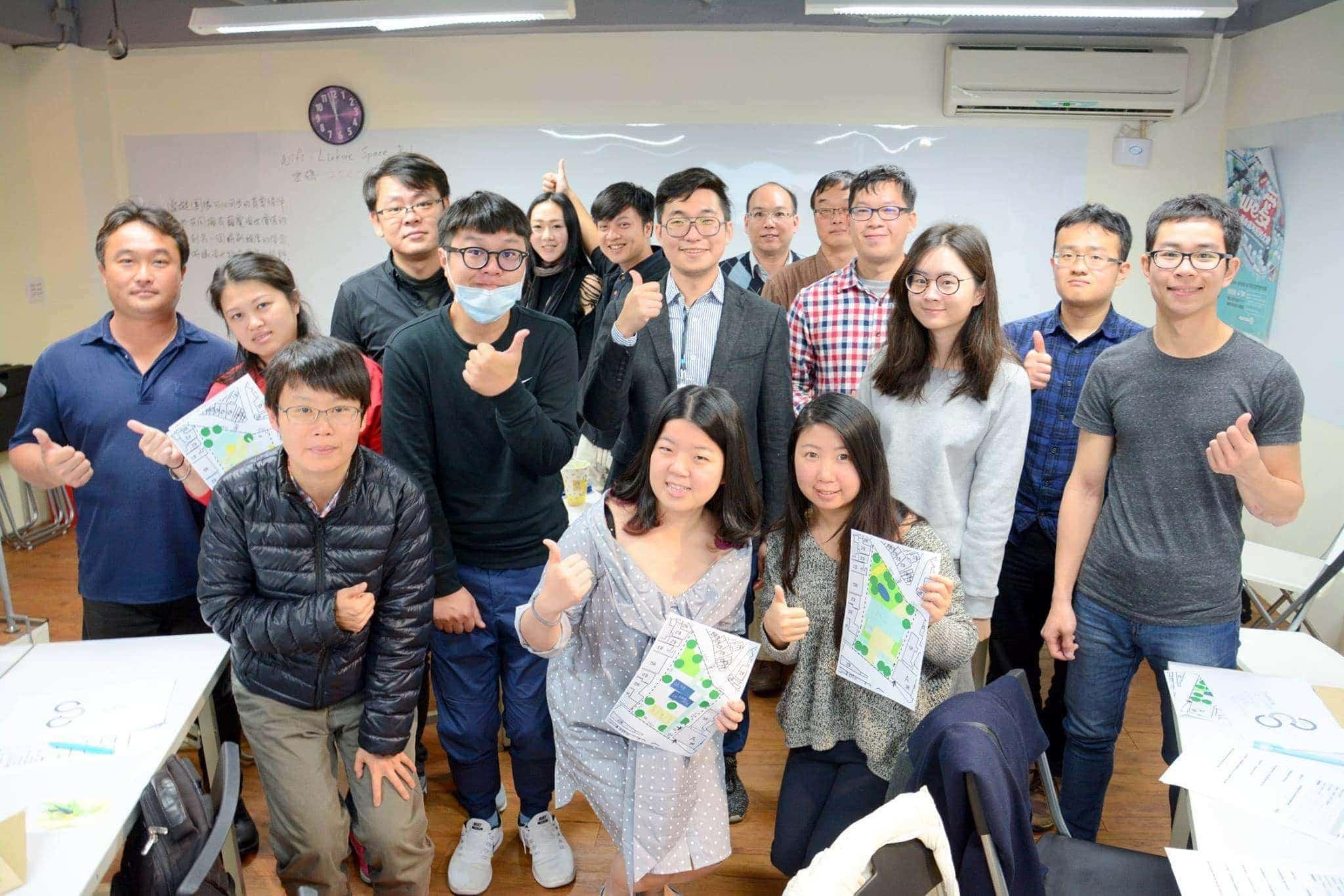 棋奕力-建築設計的快速決策-臺北場 3