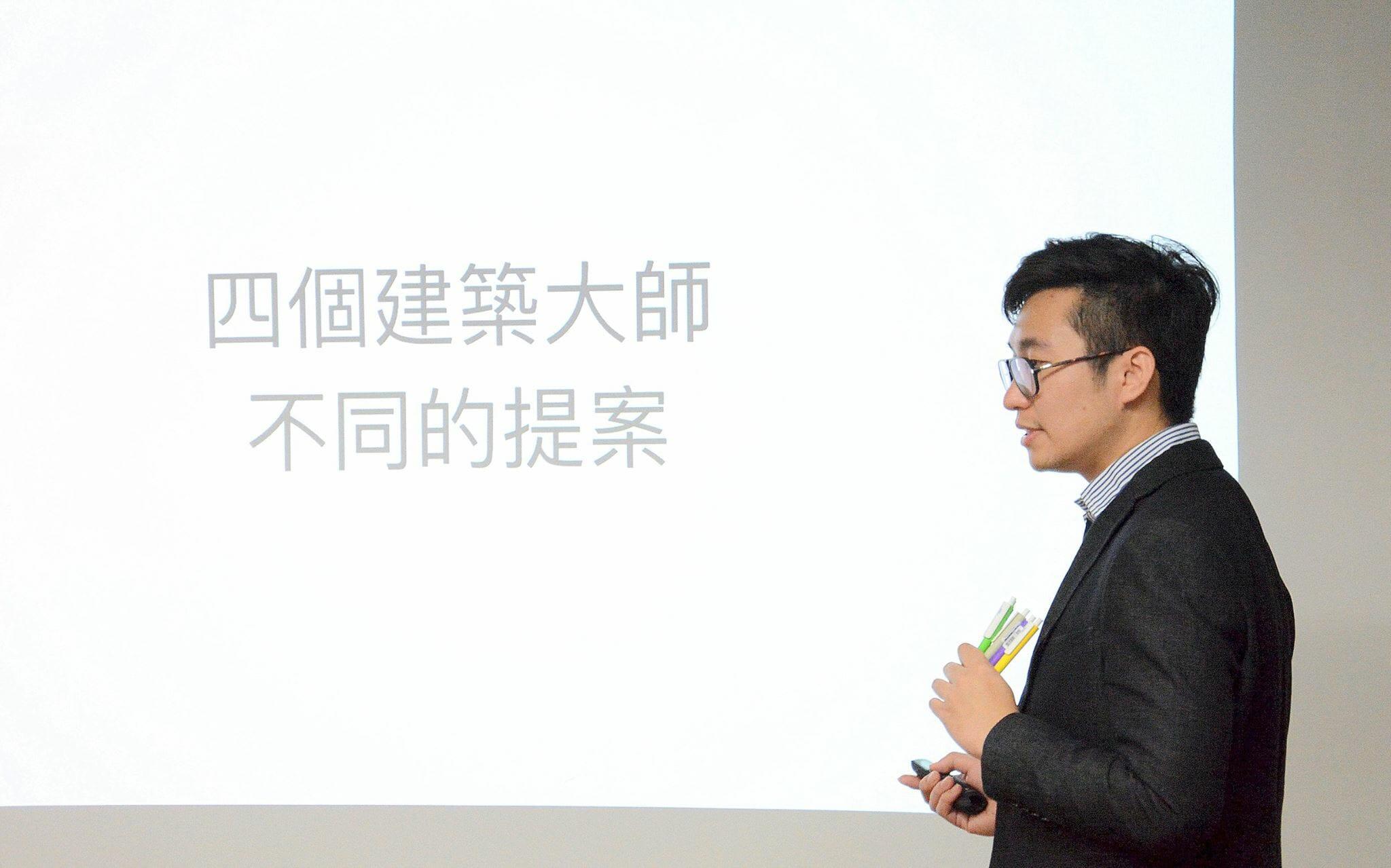 【棋奕力】建築設計的快速決策-臺北場 4